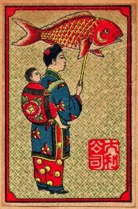 asia-babywearing-poster